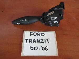ford transit 00 06 diakoptis foton flas 300x225 Ford Transit 2000 2006 διακόπτης φώτων φλάς