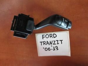 ford transit 06 13 diakoptis ialokatharistiron 300x225 Ford Transit 2006 2013 διακόπτης υαλοκαθαριστήρων