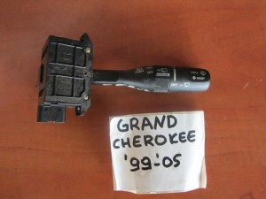Grand cherokee 99-05 διακόπτης υαλοκαθαριστήρων