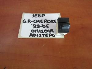 grand cherokee 99 05 diakoptis parathirou piso aristeros 300x225 Jeep Grand Cherokee 1999 2005 διακόπτης παραθύρου πίσω αριστερός