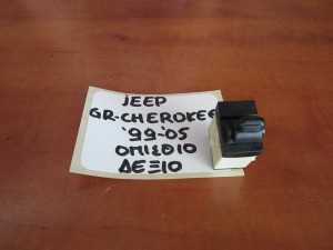 grand cherokee 99 05 diakoptis parathirou piso dexios 300x225 Jeep Grand Cherokee 1999 2005 διακόπτης παραθύρου πίσω δεξιός