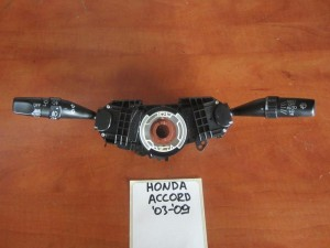 honda accord 03 09 diakoptis foton flas ke ialokatharistiron 300x225 Honda accord 2003 2008 διακόπτης φώτων φλάς και υαλοκαθαριστήρων