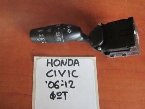 honda civic hb lb 06 12 diakoptis foton flas 300x225 Honda civic H/B L/B 2006 2012 διακόπτης φώτων φλάς