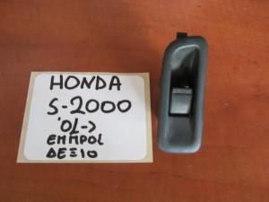 Honda s2000 01 διακόπτης παραθύρου εμπρός δεξιός