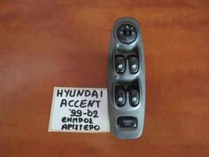 Hyundai accent 99-02 διακόπτης παραθύρου εμπρός αριστερός (τετραπλός-με διακόπτη για καθρέπτη)
