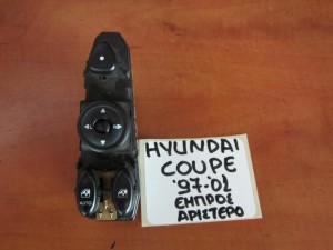 hyundai coupe 97 01 diakoptis parathirou empros aristeros tetraplos 300x225 Hyundai coupe 1997 2001 διακόπτης παραθύρου εμπρός αριστερός
