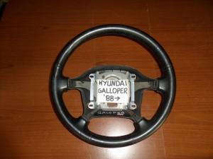 hyundai galloper 88 volan 300x225 Hyundai galloper 88 βολάν