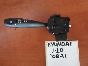 Hyundai i10 08-11 διακόπτης φώτων-φλάς