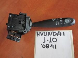Hyundai i10 08-11 διακόπτης υαλοκαθαριστήρων
