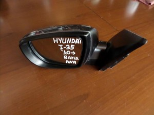 hyundai ix35 2010 ilektrikos anaklinomenos kathreptis aristeros gkri 300x225 Hyundai ix35/tucson 2010 2015 ηλεκτρικός ανακλινόμενος καθρέπτης αριστερός γκρί