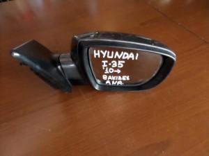 Hyundai ix35 2010 ηλεκτρικός ανακλινόμενος καθρέπτης δεξιός γκρί