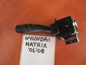 hyundai matrix 01 08 diakoptis foton flas 300x225 Hyundai matrix 2001 2010 διακόπτης φώτων φλάς