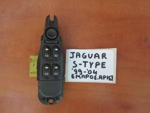 jaguar s type 99 04 diakoptis parathirou empros aristeros 300x225 Jaguar s type 1999 2008 διακόπτης παραθύρου εμπρός αριστερός