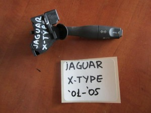 jaguar x type 01 05 diakoptis foton flas 300x225 Jaguar x type 2001 2007 διακόπτης φώτων φλάς