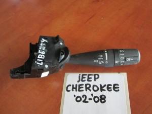 Jeep cherokee 02-08 liberty διακόπτης φώτων-φλάς
