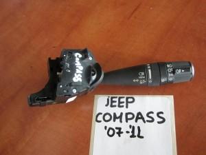 Jeep compass 07-11 διακόπτης φώτων-φλάς