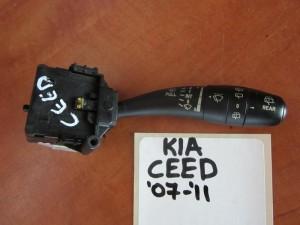 Kia Ceed 2006-2013 διακόπτης υαλοκαθαριστήρων