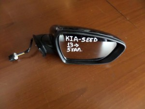 Kia ceed 2013 ηλεκτρικός καθρέπτης δεξιός μολυβί (5 καλώδια)