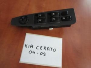 kia cerato 04 09 diakoptis parathiron empros aristeros tetraplos 300x225 Kia Cerato 2003 2008 διακόπτης παραθύρων εμπρός αριστερός (τετραπλός)
