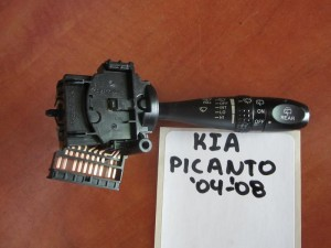 kia picanto 04 08 diakoptis ialokatharistiron 300x225 Kia Picanto 2004 2011 διακόπτης υαλοκαθαριστήρων