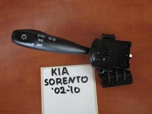 kia sorento 02 10 diakoptis foton flas 300x225 Kia Sorento 2002 2009 διακόπτης φώτων φλάς