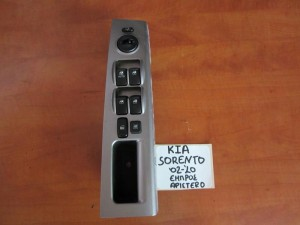 Kia sorento 02-10 διακόπτης παραθύρου εμπρός αριστερός (ασημί πλαίσιο-τετραπλός)