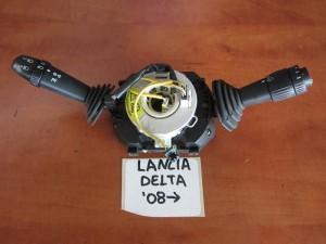 lancia delta 08 diakoptes foton flas ke ialokatharistiron 300x225 Lancia Delta 2008 2017 διακόπτες φώτων φλάς καί υαλοκαθαριστήρων