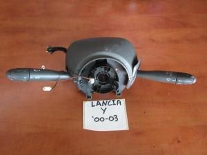 lancia y 00 03 diakoptes foton flas ke ialokatharistiron 300x225 Lancia Y 2000 2003 διακόπτες φώτων φλάς καί υαλοκαθαριστήρων