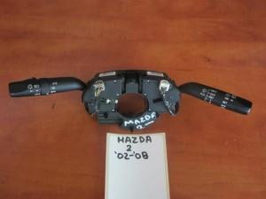 Mazda 2 02-08 διακόπτης φώτων-φλάς καί υαλοκαθαριστήρων