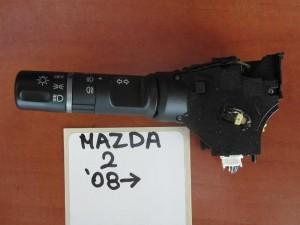 mazda 2 08 diakoptis foton flas 300x225 Mazda 2 2007 2014 διακόπτης φώτων φλάς