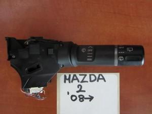 mazda 2 08 diakoptis ialokatharistiron 300x225 Mazda 2 2007 2014 διακόπτης υαλοκαθαριστήρων