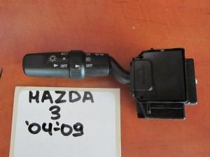 Mazda 3 04-09 διακόπτης φώτων-φλάς