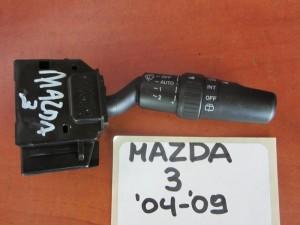mazda 3 04 09 diakoptis ialokatharistiron 300x225 Mazda 3 2004 2009 διακόπτης υαλοκαθαριστήρων