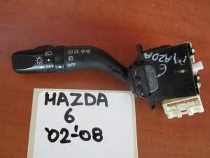 Mazda 6 02-08 διακόπτης φώτων-φλάς