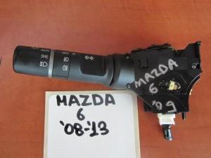 mazda 6 08 13 diakoptis foton flas 300x225 Mazda 6 2008 2012 διακόπτης φώτων φλάς