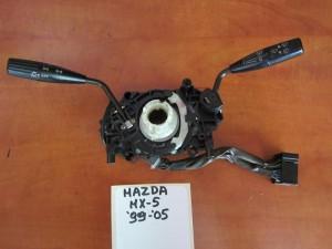 mazda mx5 99 05 diakoptis foton flas ke ialokatharistiron 300x225 Mazda MX 5 1999 2005 διακόπτης φώτων φλάς καί υαλοκαθαριστήρων