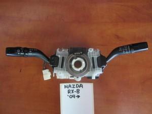 Mazda Rx8 04 διακόπτης φώτων-φλάς καί υαλοκαθαριστήρων