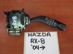 mazda rx8 04 diakoptis ialokatharistiron 300x225 Mazda Rx8 2003 2012 διακόπτης υαλοκαθαριστήρων