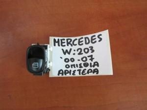 mercedes c class w203 00 07 diakoptis parathirou piso aristeros 300x225 Mercedes C class w203 2000 2007 διακόπτης παραθύρου πίσω αριστερός