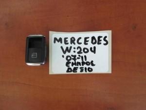 mercedes c class w204 07 11 diakoptis parathirou empros dexios 300x225 Mercedes C class w204 2007 2014 διακόπτης παραθύρου εμπρός δεξιός