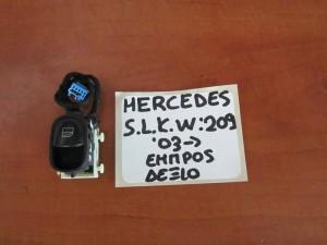 Mercedes Clk w209 2002-2009 διακόπτης παραθύρου εμπρός δεξιός