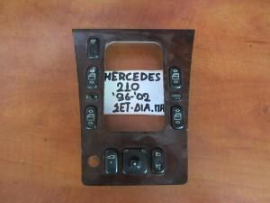 mercedes e class w210 96 02 set diakoptis parathiron 300x225 Mercedes E class w210 1996 2002 σέτ διακόπτης παραθύρων