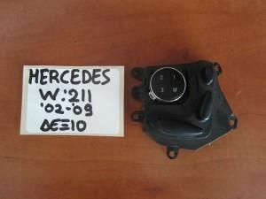 mercedes e class w211 02 09 diakoptis kathismaton dexios 300x225 Mercedes E class w211 2002 2009 διακόπτης καθισμάτων δεξιός