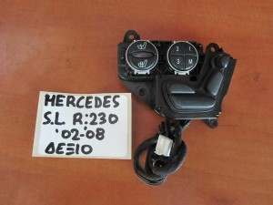 Mercedes SL R230 02-08 διακόπτης καθισμάτων δεξιός