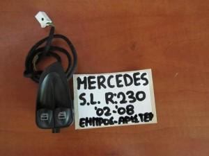 Mercedes SL R230 02-08 διακόπτης παραθύρου εμπρός αριστερός
