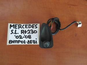 mercedes sl r230 02 08 diakoptis parathirou empros dexios 300x225 Mercedes SL R230 2002 2008 διακόπτης παραθύρου εμπρός δεξιός