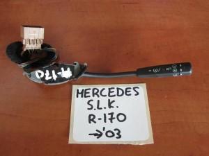 Mercedes slk R170 03 διακόπτης cruise control