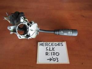 Mercedes Slk R170 03 διακόπτης φώτων και καθαριστηρών