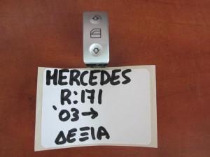 Mercedes Slk R171 03-11 διακόπτης παραθύρου δεξιός