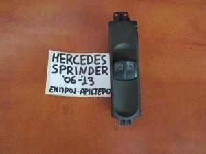 Mercedes sprinter 06-13 διακόπτης παραθύρου εμπρός αριστερός